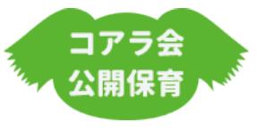 f:id:chuokurashinet:20181225163008p:plain