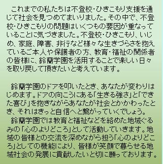 f:id:chuokurashinet:20190105182500p:plain