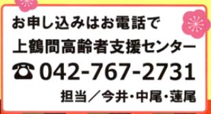 f:id:chuokurashinet:20190204173900p:plain
