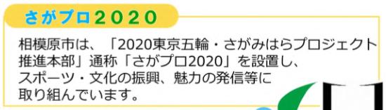 f:id:chuokurashinet:20190205070201p:plain