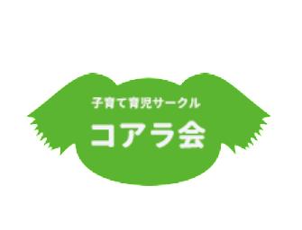 f:id:chuokurashinet:20190206154755p:plain