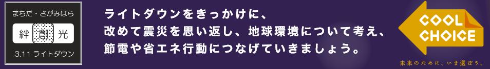 f:id:chuokurashinet:20190206174940p:plain