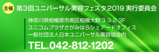 f:id:chuokurashinet:20190304073632p:plain