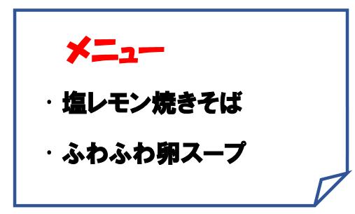 f:id:chuokurashinet:20190304174049p:plain