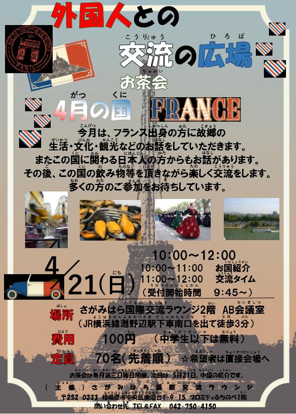 f:id:chuokurashinet:20190320110845p:plain