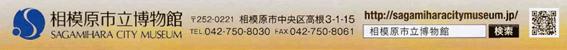 f:id:chuokurashinet:20190410120542p:plain