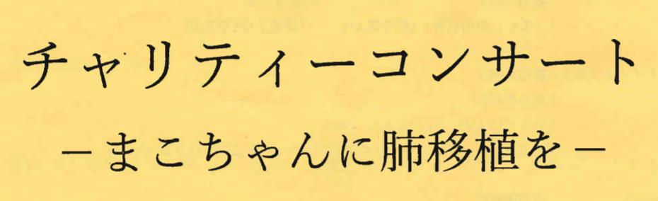 f:id:chuokurashinet:20190430181502p:plain