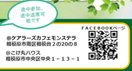 f:id:chuokurashinet:20190505175536p:plain