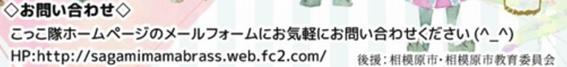 f:id:chuokurashinet:20190529071612p:plain