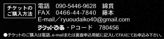 f:id:chuokurashinet:20190612150141p:plain