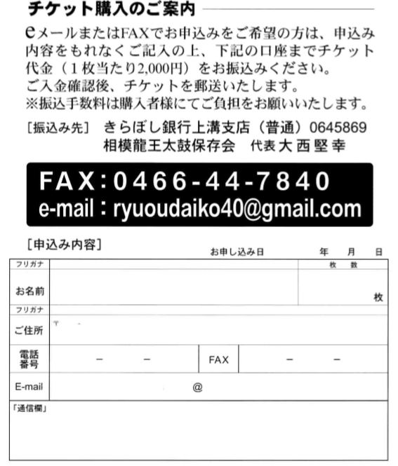 f:id:chuokurashinet:20190612150205p:plain