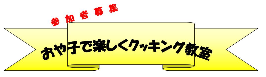 f:id:chuokurashinet:20190812090046p:plain