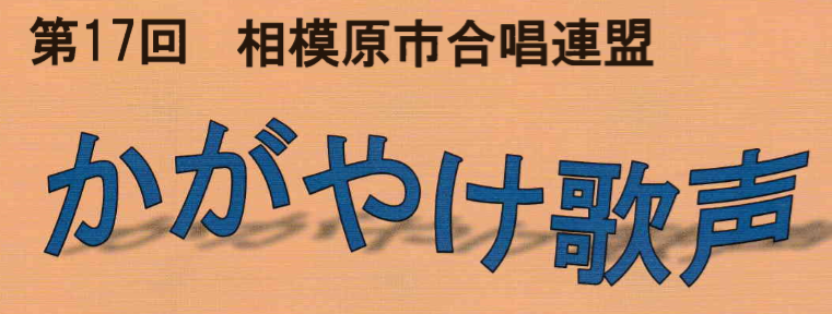 f:id:chuokurashinet:20200108140338p:plain