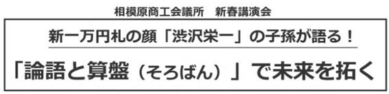 f:id:chuokurashinet:20200114175100p:plain