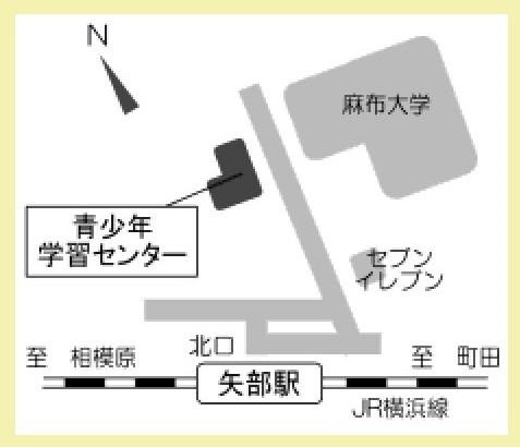 f:id:chuokurashinet:20200115164659j:plain
