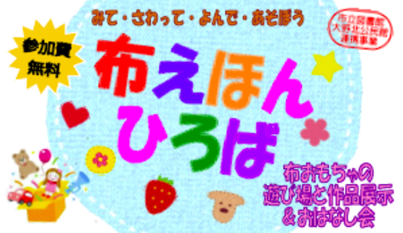 f:id:chuokurashinet:20200122085131p:plain