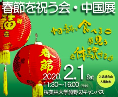 f:id:chuokurashinet:20200122092343p:plain