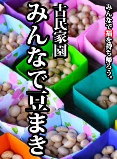 f:id:chuokurashinet:20200124080208p:plain