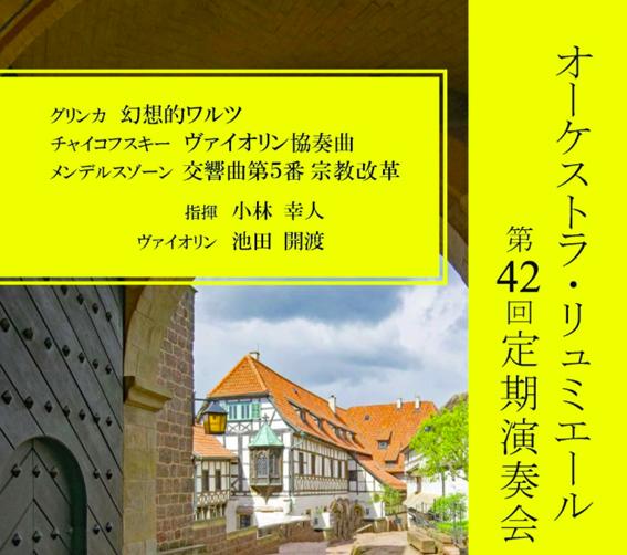 f:id:chuokurashinet:20200124103215p:plain