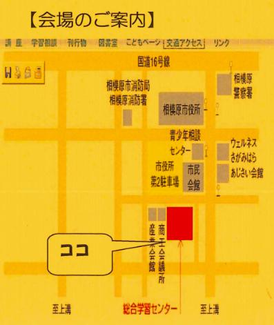 f:id:chuokurashinet:20200201140823p:plain