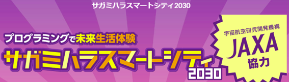 f:id:chuokurashinet:20200202121701p:plain