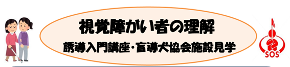 f:id:chuokurashinet:20200205145747p:plain