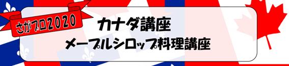 f:id:chuokurashinet:20200209081703p:plain
