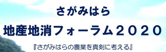 f:id:chuokurashinet:20200219105914p:plain