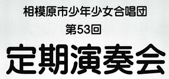 f:id:chuokurashinet:20200219115436p:plain