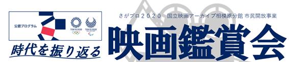 f:id:chuokurashinet:20200219123828p:plain
