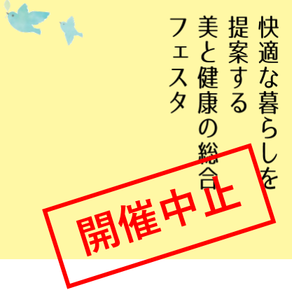 f:id:chuokurashinet:20200220124154p:plain