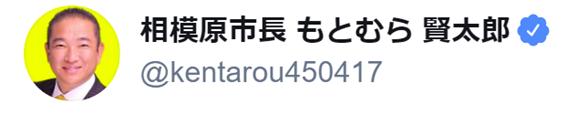 f:id:chuokurashinet:20200222114412p:plain