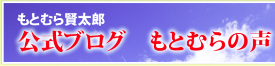 f:id:chuokurashinet:20200222120035p:plain