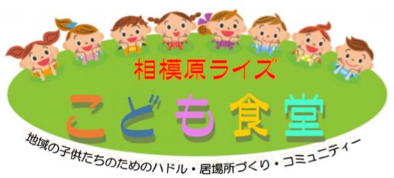 f:id:chuokurashinet:20200301101010p:plain