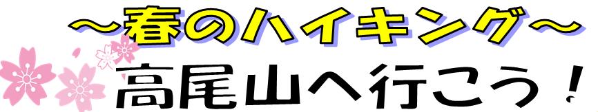 f:id:chuokurashinet:20200302144750p:plain