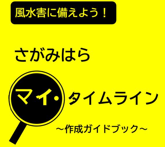 f:id:chuokurashinet:20200315095344p:plain