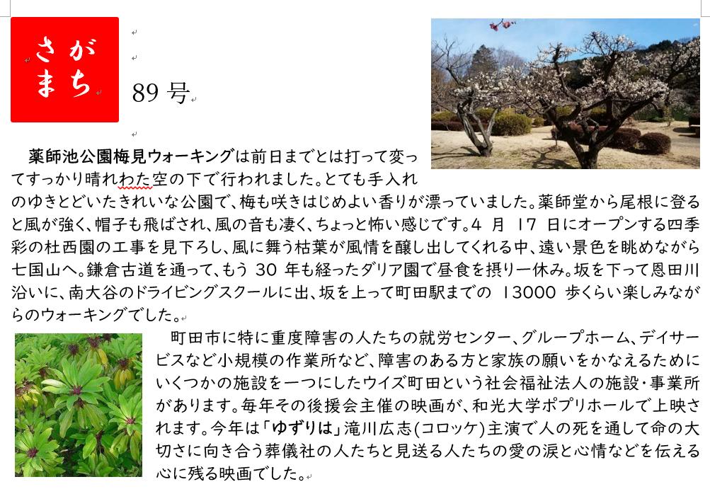f:id:chuokurashinet:20200315150958p:plain