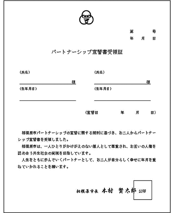 f:id:chuokurashinet:20200321095207p:plain