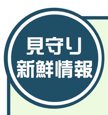 f:id:chuokurashinet:20200321193622p:plain