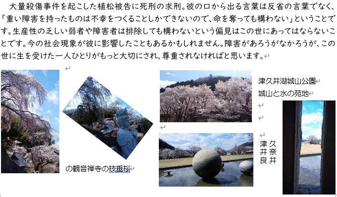 f:id:chuokurashinet:20200404161119p:plain
