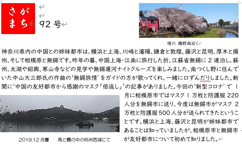 f:id:chuokurashinet:20200406122230p:plain