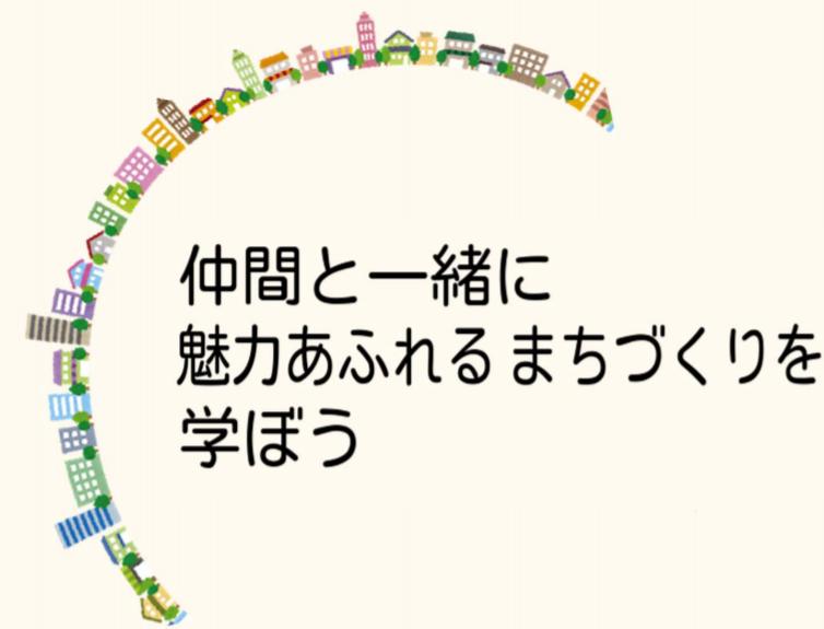 f:id:chuokurashinet:20200407130252p:plain