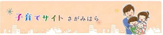 f:id:chuokurashinet:20200410121404p:plain