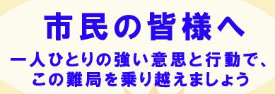 f:id:chuokurashinet:20200416145445p:plain