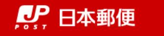 f:id:chuokurashinet:20200421101526p:plain