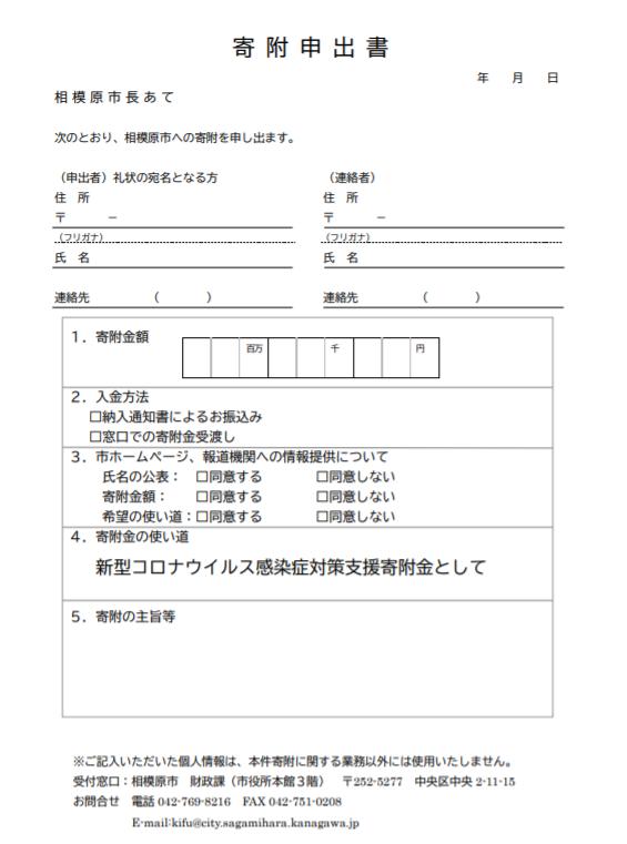 f:id:chuokurashinet:20200425085234p:plain