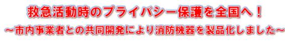 f:id:chuokurashinet:20200425115933p:plain