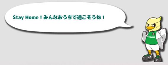 f:id:chuokurashinet:20200503115214p:plain