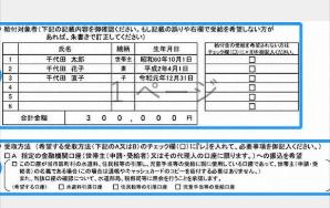 f:id:chuokurashinet:20200520093554p:plain