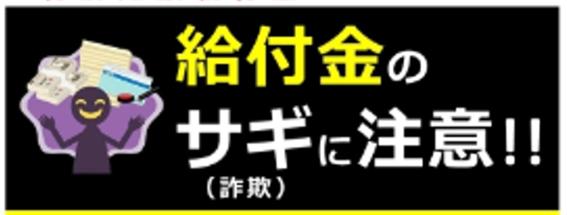 f:id:chuokurashinet:20200521095411p:plain